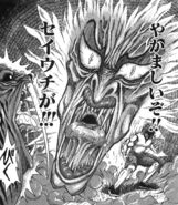 Toriko scaring Gauchi