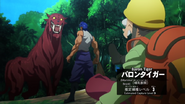 Toriko vs Baron Tiger