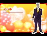 Patch Anime Design