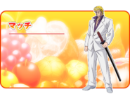Match Anime Design