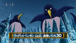 WallPenguinAnime