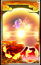 File:Card208suika.png