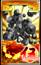 File:Card203suika.png