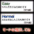 Eosd image to translate select01.png