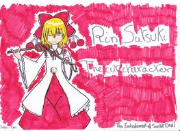 File:Rin S, 4.jpg
