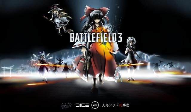 File:Battlefield 3 dammaku warfare by ssgt lulz-d46es57.png