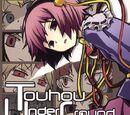 Touhou UnderGround