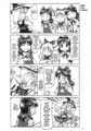 Autumn of the residents of a touhou town 11.png