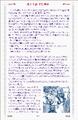 Curiosities of lotus asia 17 07.png