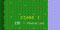 Lotus Land Story: Reimu's Scenario