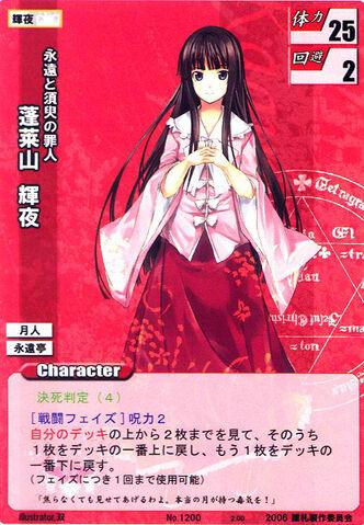 File:Kaguya1200.jpg