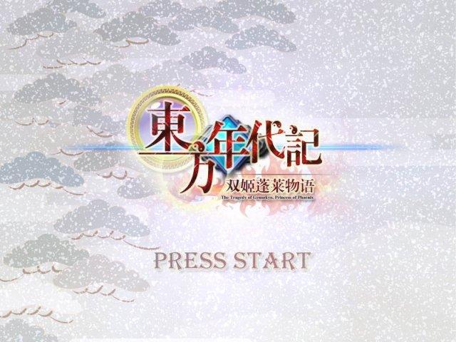 File:东方年代记.jpg