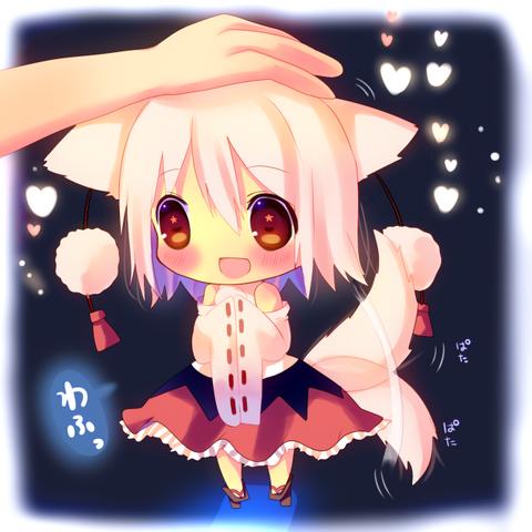 File:Touhou - Chibi Momiji10.png