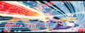 Malice Cannon Banner.png