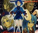 TOHO PROJECT SIDE STORY 「星の記憶」 サウンドトラック