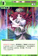Meiling1113