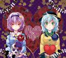 Heart×hurt