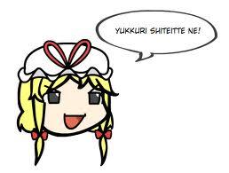File:Yuukuri Yukari.jpg