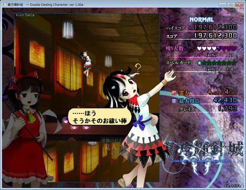 File:Kijin9473 615017301876959 317565276 n.jpg