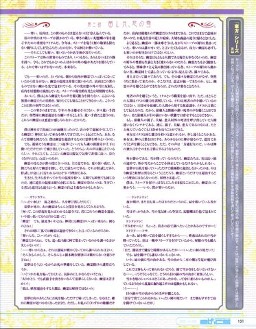 File:Curiosities of lotus asia 12 02.jpg
