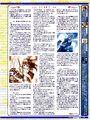 Thumbnail for version as of 09:22, September 24, 2007