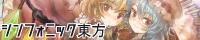 File:Ryu A001banner.jpg