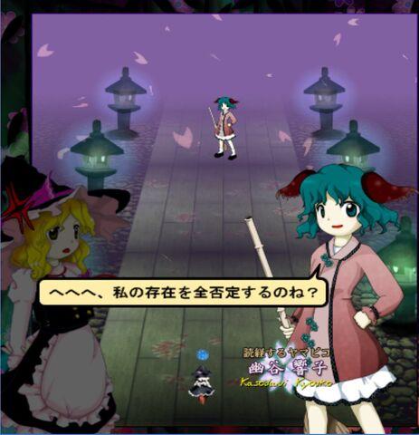 File:Stage 2 Kyouko.jpg