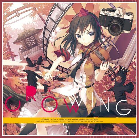 File:Crow wing.jpg