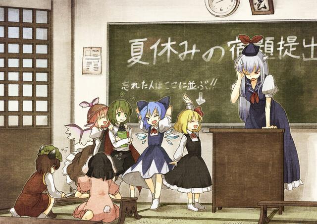 File:Touhou - Team ⑨ 10.jpg
