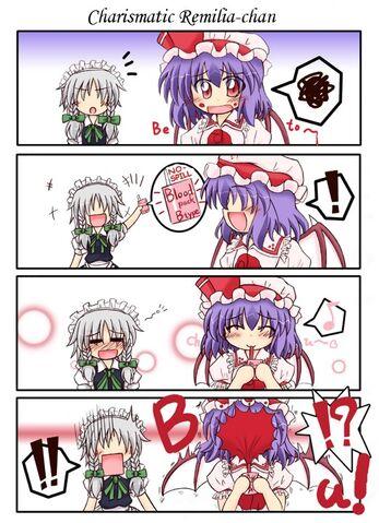 File:Charisma manga remilia-chan 1.jpg