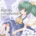 BigFairy combination CD Cover.png
