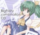 BigFairy combination CD