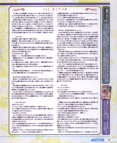 File:Curiosities of lotus asia 13 02.jpg