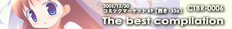 CTBR-0006 bnr med