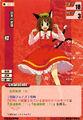 Thumbnail for version as of 06:01, September 9, 2007