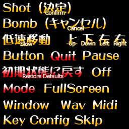 File:Eosd translated image title04s.png