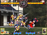 UNL Aliceskill1screenshot