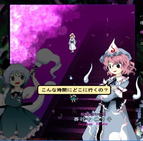 File:Boss 1 Yuyuko.jpg