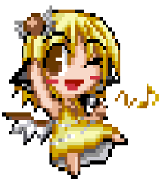 File:Mystia shiney.png