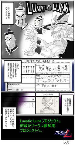 File:Ishikiri comic l05.jpg