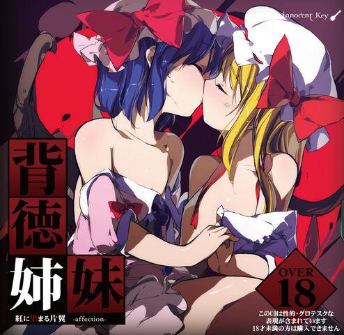File:Haitokus 01.jpg