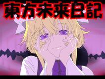 Yakumo.Yukari.full.880660