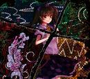 幻羽鳶姫 -マホロバエンキ-