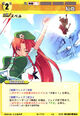 Meiling1110