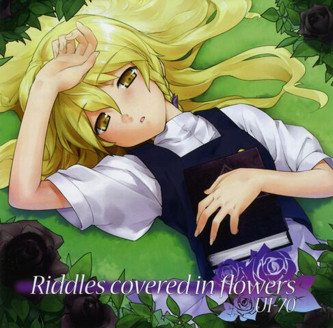 File:Riddles covered in Flowers cover.jpg