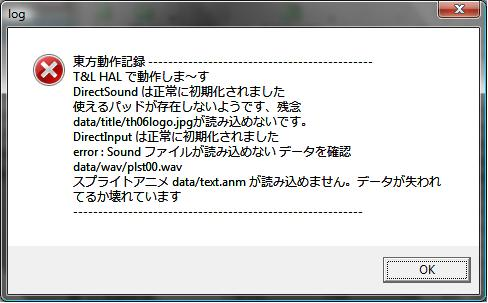 File:The problem.jpg