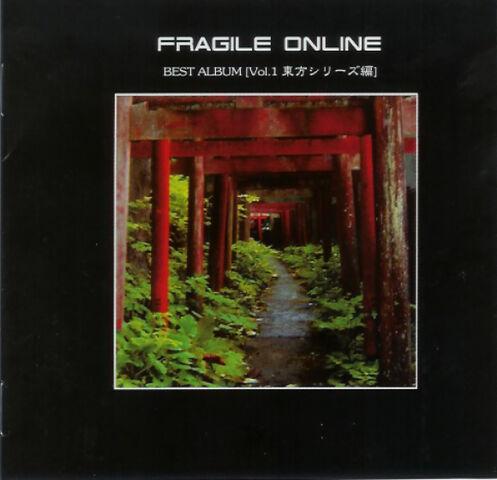 File:FragileOnlineBest1.jpg
