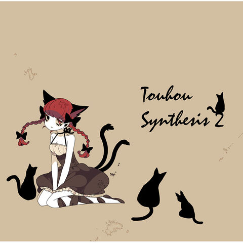 File:Touhou Synthesis2 cover.jpg