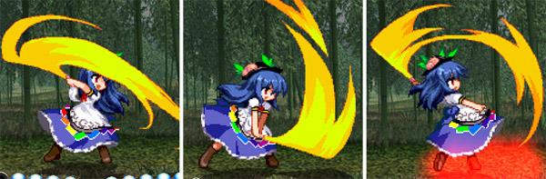 Archivo:1HisounoKen.jpg