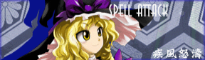 File:Th09marisa spellattack.png